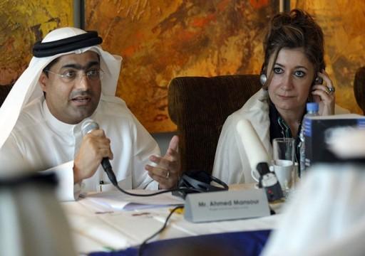 أمنستي تطالب الإمارات بالإفراج عن ناشط مضرب عن الطعام