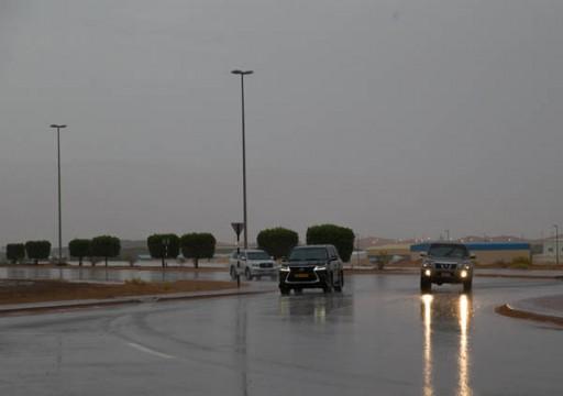 الأرصاد: توقعات بسقوط أمطار متباينة الشدة على الدولة