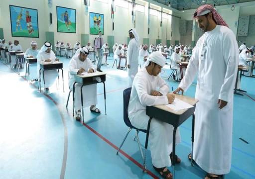 أطباء ومعلمون يحذّرون الطلبة من السهر ليلة الامتحان