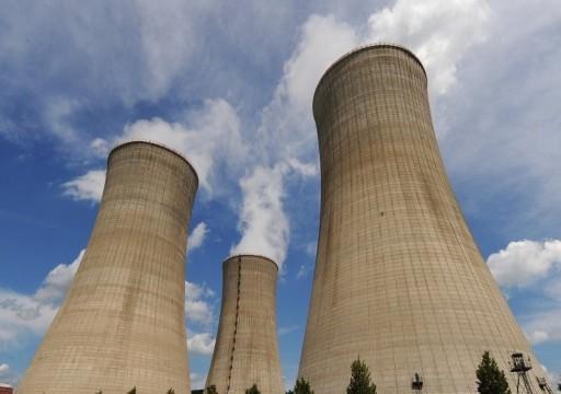 إيران تعلن البدء في تخصيب اليورانيوم من جديد