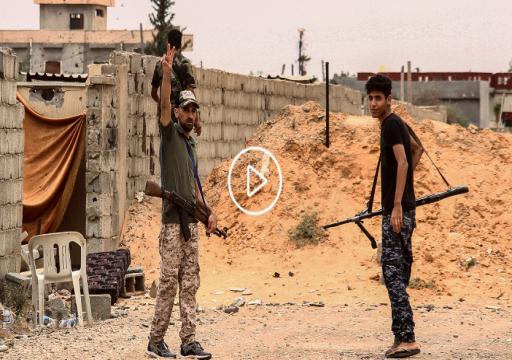 الوفاق تعلن السيطرة على مطار طرابلس.. تطورات سياسية وعسكرية متسارعة بليبيا
