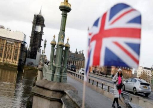 """بريطانيا ترفض طلب بروكسل التراجع عن مشروع قانون حول """"بريكست"""""""