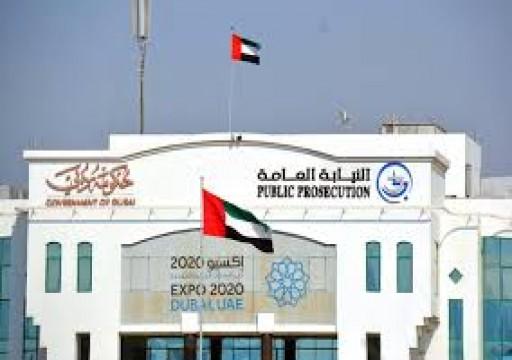 الإمارات.. مدير شركة يستولي على 25 مليون درهم ويتمكن من الهرب