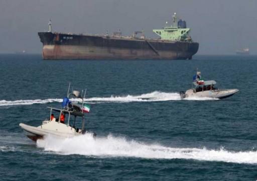 صحيفة: كوريا الجنوبية ترسل وحدة بحرية إلى مضيق هرمز