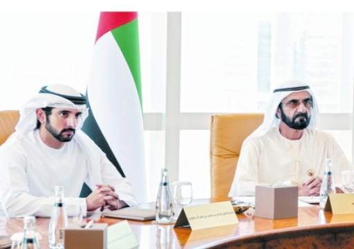اعتماد منظومة المخصصات المالية للعاملين في حكومة دبي