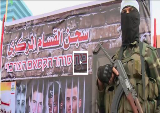 وسائل إعلام إسرائيلية تتحدث عن تقدم بصفقة تبادل الأسرى مع حماس