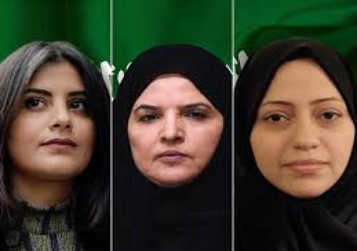 """""""العفو الدولية"""" تدعو السعودية للإفراج """"الفوري"""" عن ناشطات"""