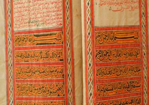 مشروع دنماركي لاكتشاف تقاليد الإسلام بالقرن الأفريقي