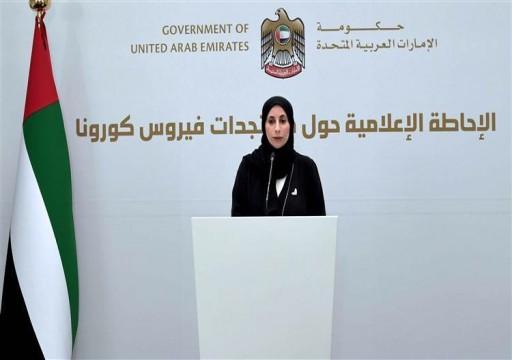 تسجيل 241 إصابة جديدة بـ«كورونا» في أبوظبي