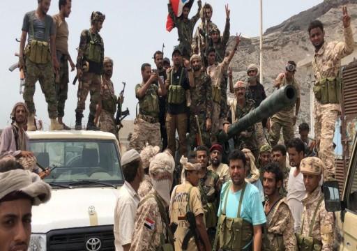قوات مدعومة إماراتياً تعرقل عودة الحكومة اليمنية إلى عدن