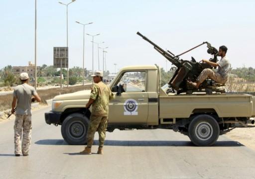 """اليمن.. مقتل قائد في قوات مدعومة إماراتيا بـ""""أبين"""""""