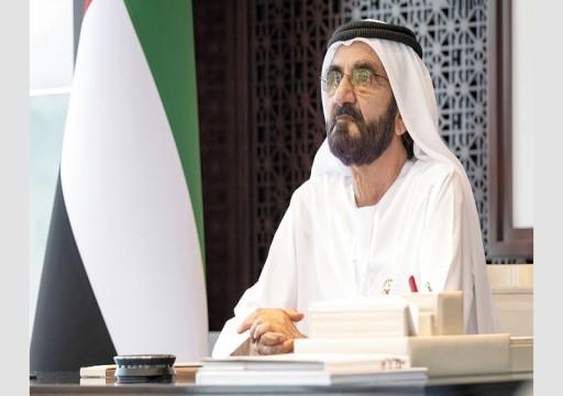 محمد بن راشد: الحكومة مستمرة من الميدان وعن بُعد.. ولا مكان للطرق القديمة في منظومتنا
