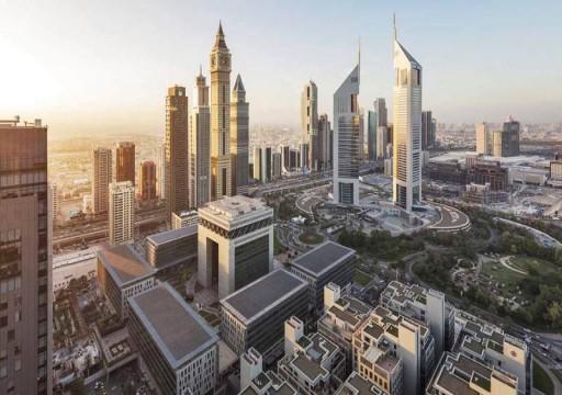«النقد الدولي»:4 % نمواً متوقعاً للقطاع غير النفطي في الإمارات