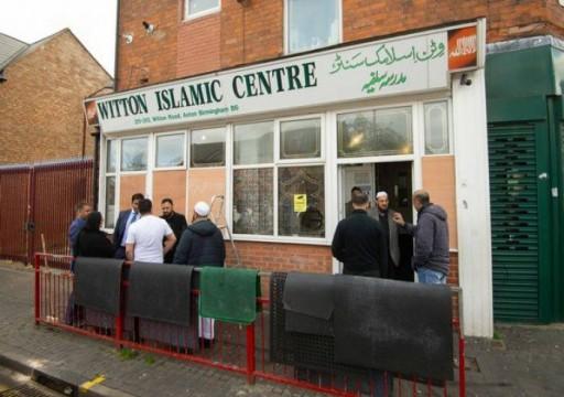 ارتفاع عدد المساجد التي تعرضت لاعتداءات بمدينة برمنغهام البريطانية إلى 5 مساجد