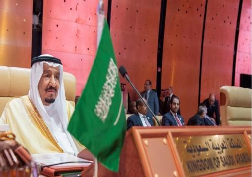 العاهل السعودي يدعو لعقد قمتين خليجية وعربية في مكة