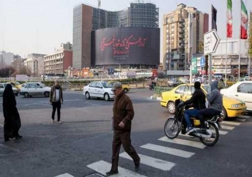 إيران تعطيل المدارس في مدينة قم إثر حالتي وفاة بكورونا