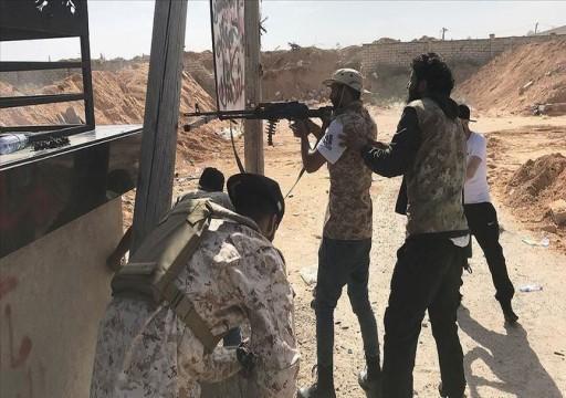 الوفاق الليبية: غريان تحت السيطرة بعد فشل هجوم حفتر