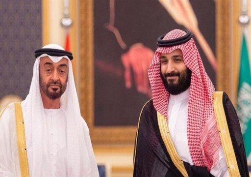"""""""لوب لوغ"""": أبوظبي استهدفت حلفاء الرئيس اليمني بالاغتيالات المستهدفة"""
