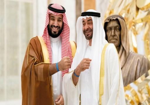 معهد أمريكي: عزل السعودية عن تأثير الإمارات الطريق لحل أزمة قطر
