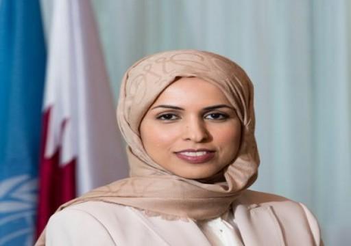 مندوبة قطر لدى الأمم المتحدة تدعو دول العالم لتحدي الفقر