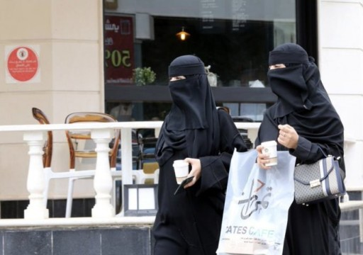 التضخم السنوي بالسعودية يرتفع 6.2 بالمئة للشهر الثامن على التوالي