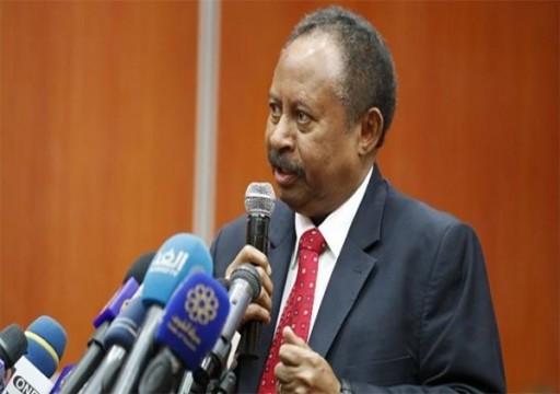 """السودان يجري تعديل وزاري """"موسع"""" يشمل الخارجية والمالية"""