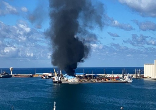الحكومة الليبية تعلق مشاركتها بمحادثات جنيف بعد قصف ميناء طرابلس