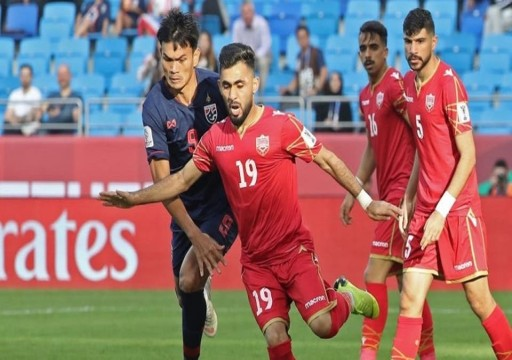 فوز صعب للبحرين وسهل لإيران في تصفيات مونديال 2022