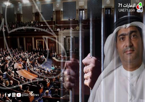 أعضاء من الكونغرس الأمريكي يدعون إلى الإفراج عن الناشط الكبير أحمد منصور