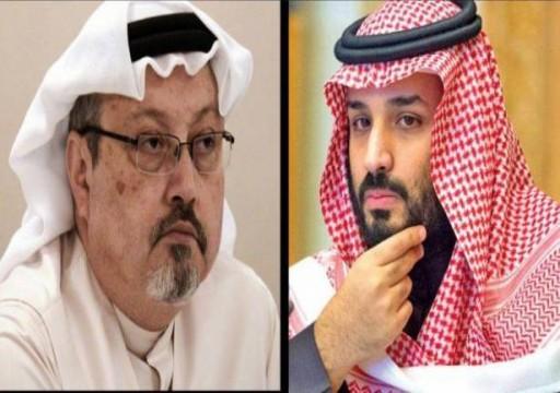 مقررة أممية تستبعد محاكمة ولي العهد السعودي في قضية مقتل خاشقجي