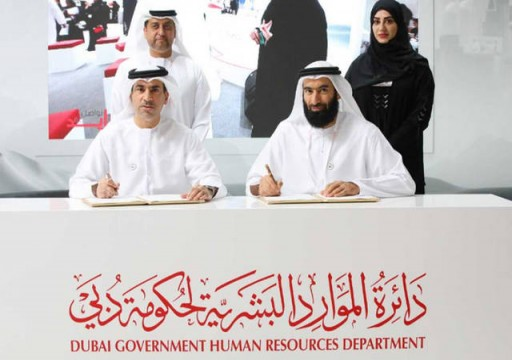 """""""الموارد البشرية"""" لحكومة دبي تعلن ساعات العمل في رمضان"""
