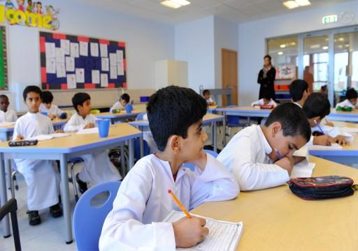 """صحيفة عبرية: الإمارات بدأت تدريس اتفاقها مع """"إسرائيل"""" في مدارسها"""