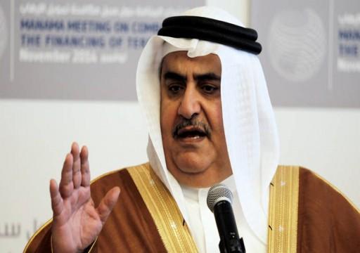 وزير خارجية البحرين يقول إن الأسلحة الإيرانية التي دخلت بلاده كافية لتدمير المنامة