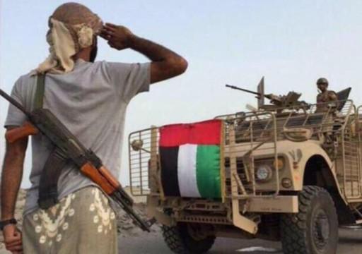 بدعم من أبوظبي.. تمرد جديد في سقطرى اليمنية