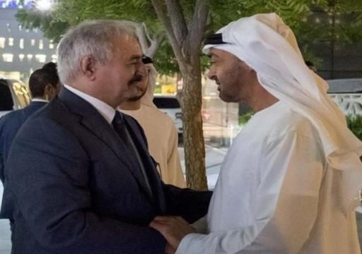إعلام أمريكي: الإمارات تبرز مخالبها في وجه حليفها حفتر