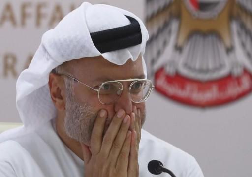 قرقاش ينتقد استقصاد قطر للسعودية