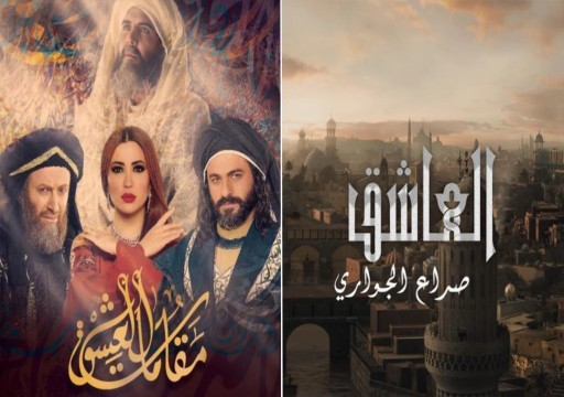 ما دلالات حضور النكهة الصوفية في الدراما الإماراتية الرسمية؟