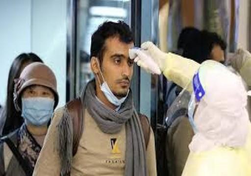 3 دول عربية لم تعلن رسميا عن إصابات بكورونا حتى الآن