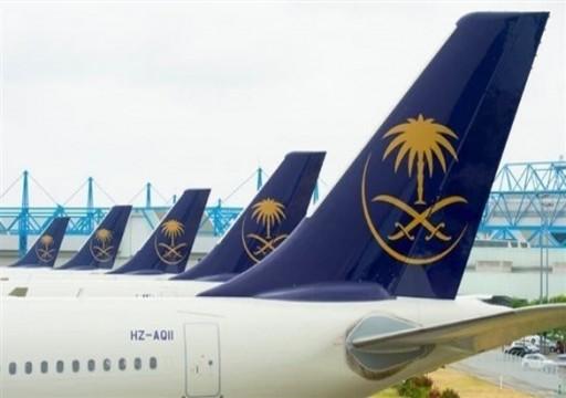الخطوط السعودية ستستأنف بعض الرحلات الداخلية بدءا من 31 مايو