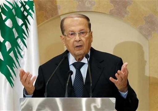 الرئيس اللبناني يطلب تعويضا ممن أشعلوا الحرب في سوريا