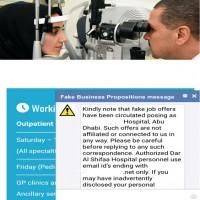 محتالون يستغلون أسماء مستشفيات للنصب على أطباء
