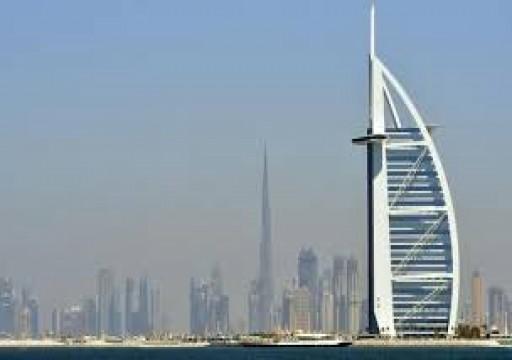 منظمة الشفافية: الإمارات جزء من منظومة غسيل الأموال وملاذ آمن للمجرمين