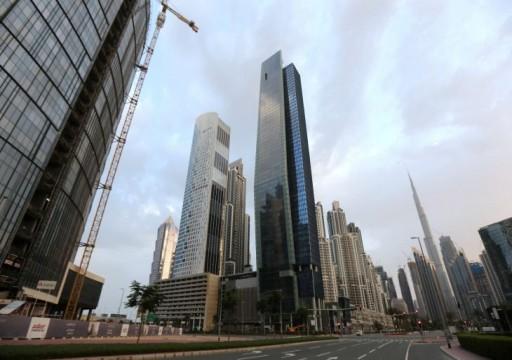 غرفة تجارة دبي تتوقع أن تغلق 70% من شركات الإمارة أبوابها في غضون ستة أشهر