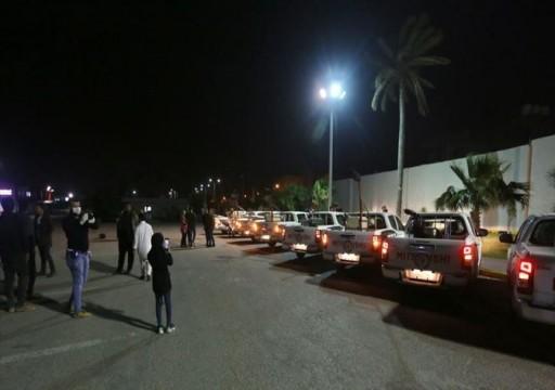 الوفاق الليبية تعلن حظر تجوال ليلي للوقاية من كورونا