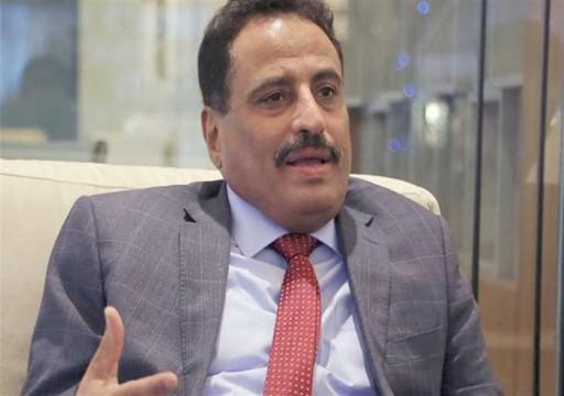 وزير يمني سابق: مشاورات الرياض تفقد الشرعية مبرر وجودها