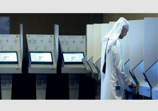 الوطنية للانتخابات تحدّد 3 عقوبات تأديبية لردع الناخبين المخالفين