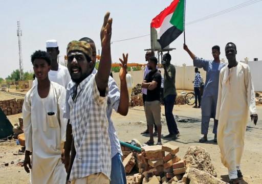 """الحركة الاحتجاجية في السودان تدعو إلى """"العصيان المدني"""" اعتبارا من الأحد"""