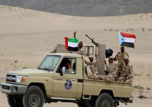 المونيتور: انقسامات الانفصاليين تهدد طموحات الإمارات في اليمن