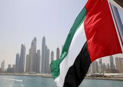 الإمارات تحذر من تداعيات ضم الاحتلال أراض فلسطينية جديدة