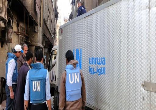 مقتل وإصابة العشرات في قصف استهدف مخيماً فلسطينياً قرب حلب